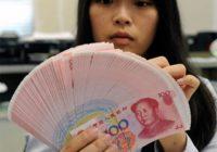 Ķīniešu meitenes fotografējas kailas, lai iegūtu kredītu. FOTO