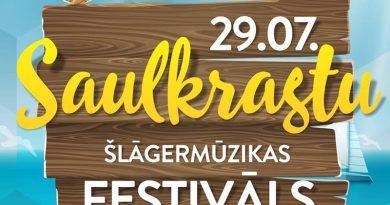 BALLĒJAM Saulkrastos:  Lielais Saulkrastu Šlāgermūzikas festivāls 29. jūlijā!