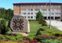 Ulbrokas vidusskola rada jaunu zīmolu – Izglītibas skola
