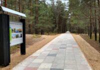 VIDEO: Carnikavas promenāde uz jūru – garākā Latvijā. To veidojot, koki nav cirsti!