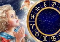 3 īpašas zodiaka zīmes, kurām sargeņģelis ir vienmēr blakus