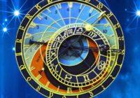 Aptumsumu horoskops 2020. gadam. Kā tie mūs ietekmēs?