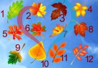 TESTS. Izvēlies rudenīgo lapiņu un uzzini, vai tava vēlēšanās piepildīsies!