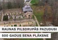 VIDEO: Raunas pilsdrupās nozagta 500 gadus sena plāksne